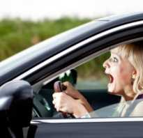 Страх водить машину в городе. Как навсегда избавиться от страха управления автомобилем